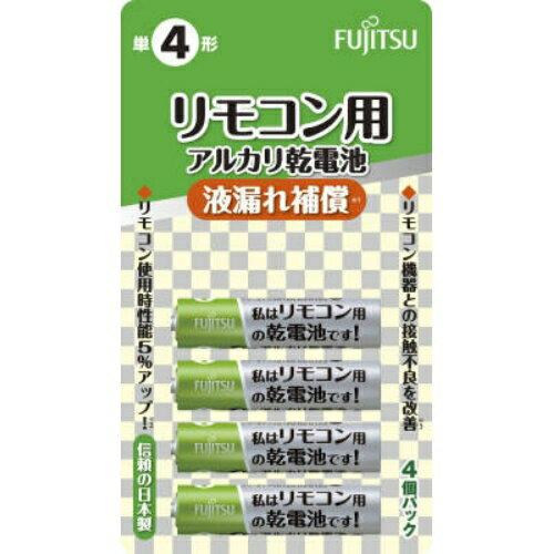 【勤労感謝の日セール!】 富士通 リモコン用 アルカリ乾電池 単4形 4本入りパック(乾電池 単四形) ( 4976680904609 )