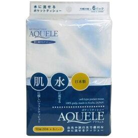 【ハヤシ商事】アクウェル ポケットティッシュ 6パック 水に流せるティシュー ( 4977033140347 )