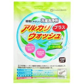 【数量限定】地の塩社 ちのしお アルカリウォッシュプラス 20g (洗濯洗浄剤)( 4982757811336 )