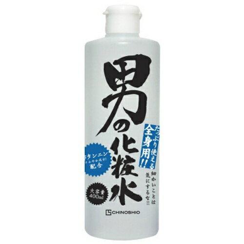 【送料無料・まとめ買い×5】ちのしお社 男の化粧水 ( 内容量:400mL ) ×5点セット ( 4982757916499 )