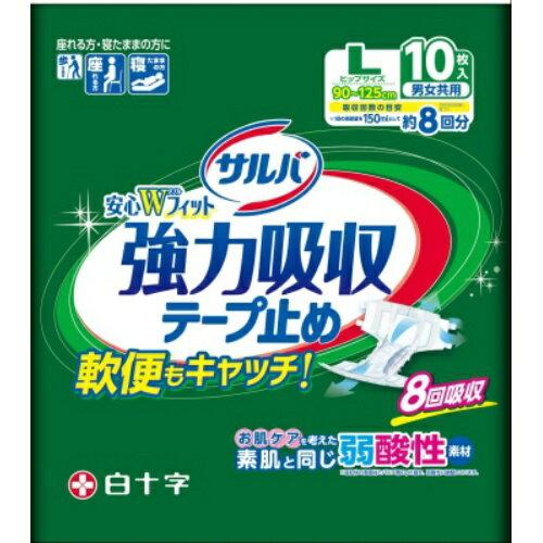 白十字 サルバ 強力吸水 テープ止め Lサイズ 10枚入り ( 介護 オムツ ) ( 4987603356016 )