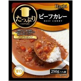 【配送おまかせ・送料込】ハチ食品 たっぷりビーフカレー 甘口