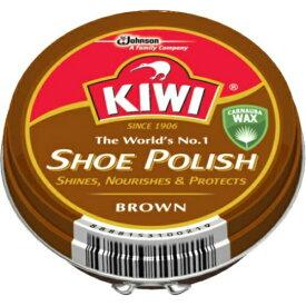 【配送おまかせ・送料込】KIWI(キィウイ) 油性靴クリーム ブラウン 45ml(茶色 油性靴クリーム中缶)