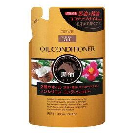 熊野油脂 ディブ 3種のオイル コンディショナー400ML ( 4513574024328 )