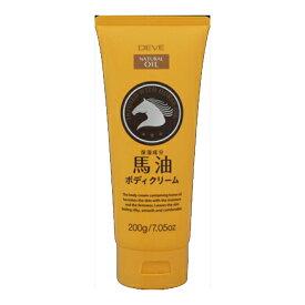 【令和・ステイホームSALE】熊野油脂 ディブ 馬油ボディクリーム 200G ( 4513574024342 ) ( 美容・ボディケア・ボディクリーム )