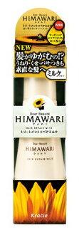 クラシエ HIMAWARI (해바라기) ディアボーテ 트리트먼트 리페어 우유 120ML× 3 점 세트 (내 뿜 지 않는다 헤어 트리트먼트) (4901417600042)