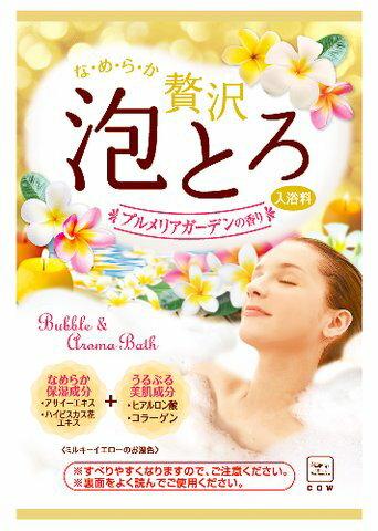 牛乳石鹸 お湯物語 贅沢泡とろ入浴料 プルメリアガーゼンの香り 30g ( お風呂 入浴剤 ) ( 4901525006002 )