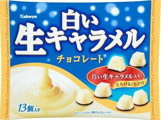 매진 カバヤ 식품 흰 생 카라멜 초콜릿 13 개 들이 × 12 자루 세트 (사탕 초콜릿) (4901550370376)