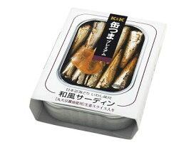 【お試し価格】K&K 缶つまプレミアム 和風サーディン 105g ( 食品・缶詰・おつまみ いわし )( 4901592891235 )※お一人様最大1点限り