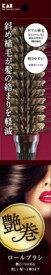 【送料無料・まとめ買い×5】貝印 あでまき ロールブラシ KQ1546 艶巻 ADEMAKI ( アデマキ ヘアブラシ・整髪 ) ×5点セット ( 4901601283532 )
