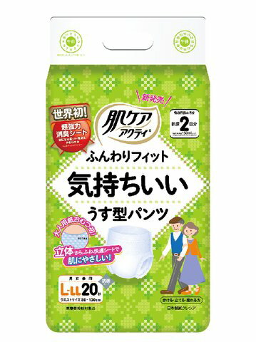 【送料無料】日本製紙クレシア 肌ケアアクティうす型パンツ L−LL 20枚入り 男女兼用 ( 大人用紙おむつ・介護用品・紙オムツ ) ( 4901750802851 )