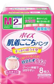 【8個で送料込】日本製紙クレシア ポイズ 肌着ごこちパンツ すっきり超うす型 女性用 Mサイズ 2回吸収 8枚入 ×8点セット ( 4901750809652 )