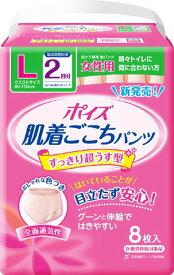 【送料無料・まとめ買い×3】日本製紙クレシア ポイズ 肌着ごこちパンツ すっきり超うす型 女性用 Lサイズ 2回吸収 8枚入 ×3点セット ( 4901750809669 )