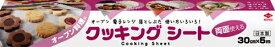 【令和・新春セール】東洋アルミ クッキングシート 30CM×5M (キッチン用品 調理用シート)( 4901987202516 )
