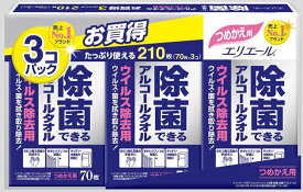 【送料込・まとめ買い×008】大王製紙 エリエール 除菌できるアルコールタオル ウィルス除去用 つめかえ用 70枚入×3個パック ×008点セット(4902011734256)