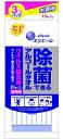 大王製紙 エリエール 除菌できるアルコールタオル ウィルス除去用 携帯用 10枚入×3パック ( 4902011734560 )
