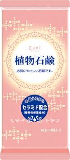1 SOAP, natural SOAP of Duet, pieces of floral 82G×3 x 32-piece set (4902050524498)