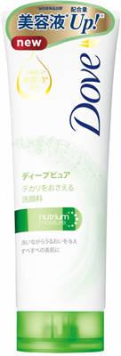 ユニリーバ ダヴ デイープピユア 洗顔料 130G テカリをおさえる洗顔フォーム( 4902111736679 )