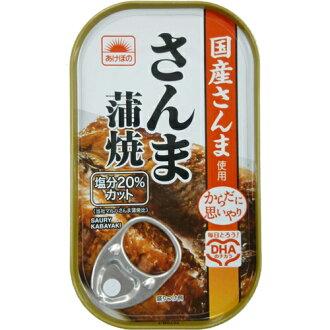 Maruha nichiro Akebono Sanma Kabayaki canned 100 g × 60 pieces