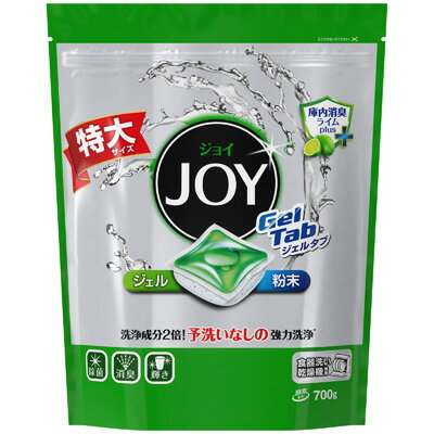 【送料無料】P&G ジョイ ジェルタブ 42個入り×4点セット ( 食器洗い機専用洗剤 ) ( 4902430625111 )