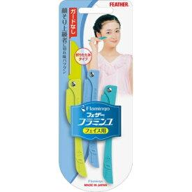【送料無料・まとめ買い×10】フェザー安全剃刃 フラミンゴ3本 ×10点セット ( 4902470170169 )