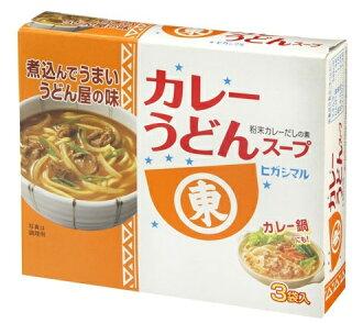 Higashimaru Curry udon soup 3 bag x 10 pieces (4902475212352)