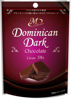 Meito Sangyo M Collection Dominican dark chocolate x 48 pieces (4902757151003)