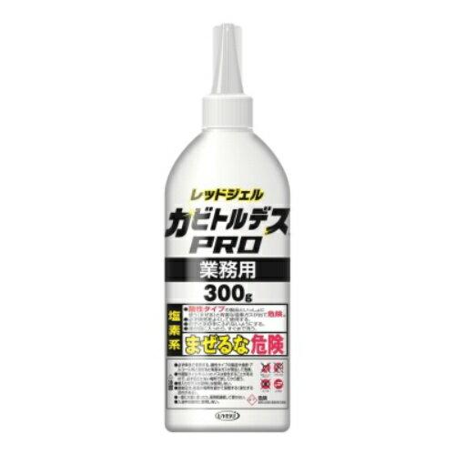 【送料無料】UYEKI ウエキ カビトルデス PRO 業務用 300G 本体 ( カビ取り剤 ) ( 4968909059580 )