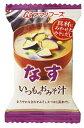 【まとめ買い×10】アマノフーズ いつものおみそ汁 なす 9g×10個セット ( インスタント食品 味噌汁 ) ( 4971334204050 )