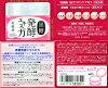 Corsair Cosme port black sugar fairy gives elastic gel 90 g (4971710385809) (cosmetic skin care lotion)