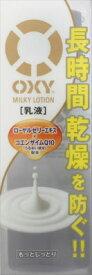 ロート製薬 オキシー ミルキーローション 170ML 男性化粧品 乳液 ( 4987241143351 )