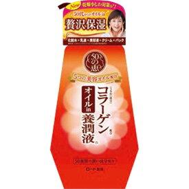 ロート製薬 50の恵 オイルイン養潤液 230ML ( スキンケア・美容液・美容 )( 4987241143542 )