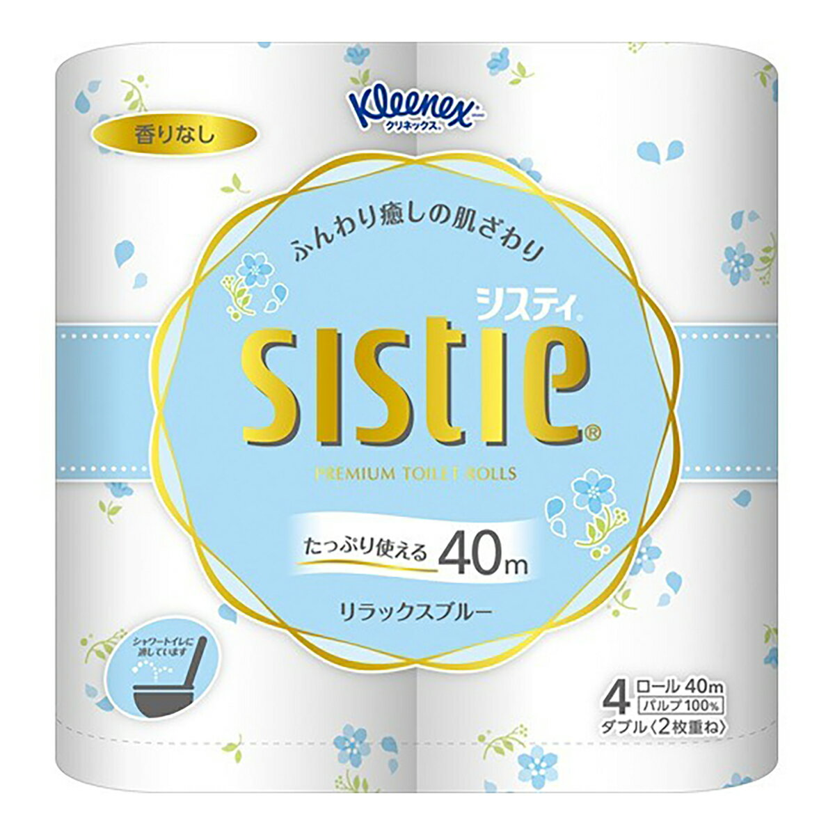 【お試しモニター特価】日本製紙クレシア クリネックス システィ ダブル 4ロール(ブルー) トイレットペーパー (4901750251000)※初めてご注文のお客様限定