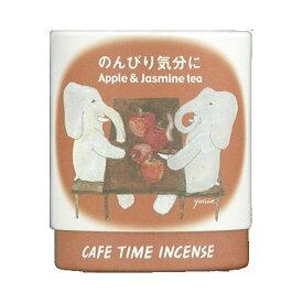 日本香堂 カフェタイム インセンス のんびり気分に コーン10個入 ( 4902125333017 )