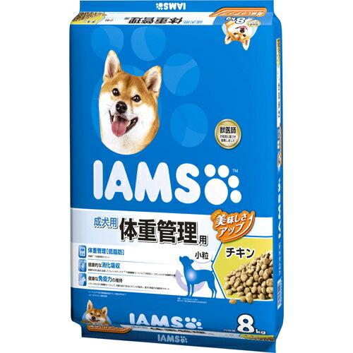 【メーカー直送・代引不可・同梱不可】 【マースジャパンリミテッド】 アイムス 成犬用 体重管理用 チキン 小粒 8kg
