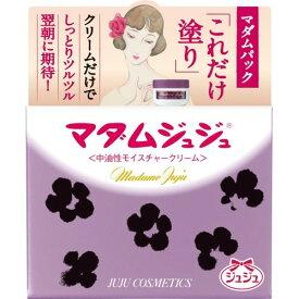 ジュジュ化粧品 マダムジュジュ 45G (25歳からのモイスチャークリーム)( 4901727101031 )