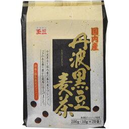 *20袋河發光體產球3丹波黑豆麥茶10g