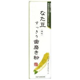 【令和・ステイホームSALE】三和通商 なた豆すっきり歯磨き粉 ( 矯味 ) 120g なた豆エキス配合のハミガキ ( 4543268057066 )