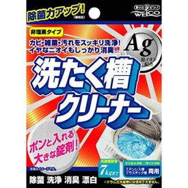 ウエ・ルコ ウエ・ルコ 洗濯槽クリーナー Ag 75G (洗濯そう 掃除)( 4995860512083 )