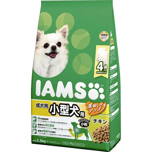 【メーカー直送・代引不可・同梱不可】 【マースジャパンリミテッド】 アイムス 成犬用 小型犬用 チキン 小粒 2.3kg