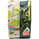 【メーカー直送・代引不可・同梱不可】 【阪本製茶】 国産茶葉100%使用 緑茶 三角ティーパック 30袋入