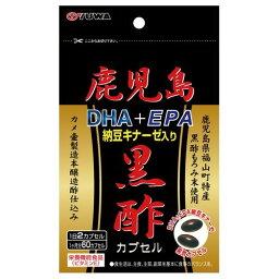 進入yuwa鹿兒島黑醋DHA+EPA納豆激酶(60膠囊)