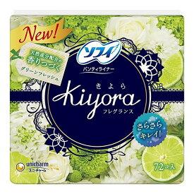 【送料込】ユニ・チャーム ソフィ Kiyora ( きよら ) フレグランス グリーンの香り 72枚×24点セット まとめ買い特価!ケース販売 ( 4903111375103 )
