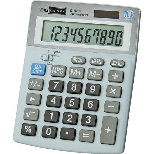 【メーカー直送・代引不可・同梱不可】 【アデッソ】 ADESSO(アデッソ) ビッグディスプレイ卓上電卓 10桁税計算 D-7010