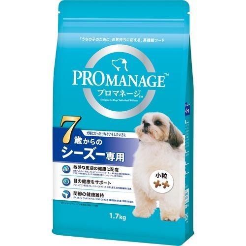 プロマネージ シーズー専用 成犬用(1.7kg)