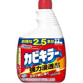 ジョンソン カビキラー 特大サイズ つけかえ用 1kg お得な2.5本分 ( 浴室のカビ取り洗剤 ) ( 4901609000155 )