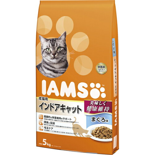 【メーカー直送・代引不可・同梱不可】 【マースジャパンリミテッド】 アイムス 成猫用 インドアキャット まぐろ味 5kg