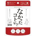 【決算セール】なかったコトに! ダイエットサプリメント 120粒 ( 白いんげん豆、α-リポ酸、L-カルニチンを配合 ) ( 4…