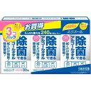 【お徳用】大王製紙 エリエール 除菌できるアルコールタオル つめかえ用 80枚入×3個パック ( 4902011734249 )