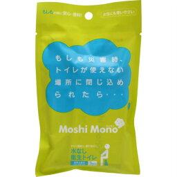 大的翅膀Moshi Mono沒有東西水的衛生廁所(附帶手巾)三回分男女兼用